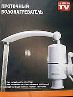 Смеситель с электрическим теном Посейдон, фото 1