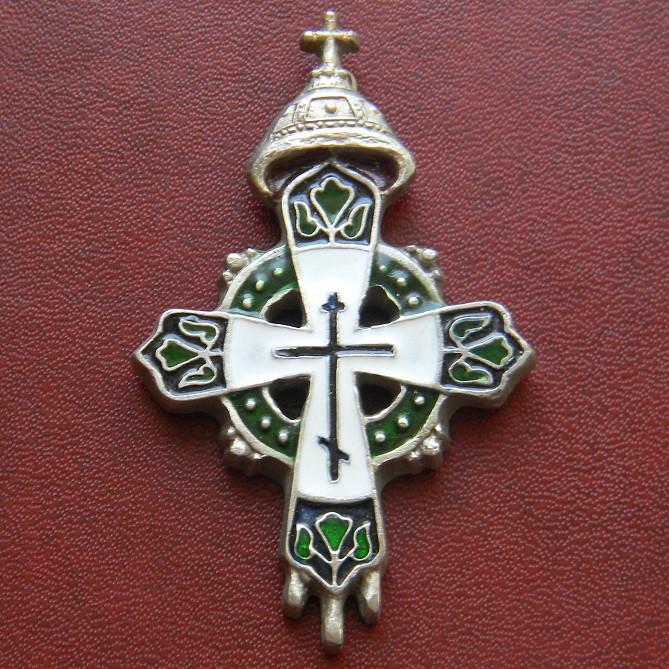 Крест в память 300-летия царствования дома Романовых