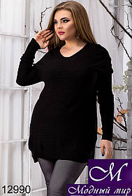 Осенний женский свитер черного цвета (ун. 48-52) арт. 12990