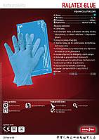 Перчатки латексные медицинские RALATEX-BLUE