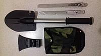 Туристический Набор 4 в 1(лопата,топор,нож,пила)