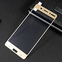 Защитное стекло Calans 2.5D 9H на весь экран для Nokia 6 золотой