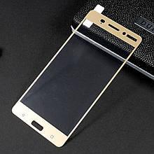Защитное стекло Optima Full cover для Nokia 6 золотистый