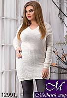Осенний женский свитер молочного цвета (ун. 48-52) арт. 12991
