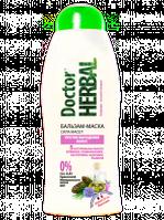 Бальзам - маска  «Сила олій» 400 мл Dr Herbal