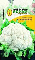 Капуста цветная Ранний урожай (100 дражированных семян) -SEDOS