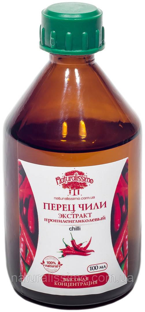 Пропиленгликолевый экстракт перца чили, 1000 мл