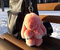 Меховой брелок (персиковый) на сумку в виде зайчика (Натуральный мех)