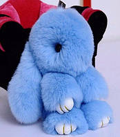 Меховой брелок (голубой) на сумку в виде зайчика (Натуральный мех)
