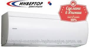Сплит система TOSHIBA 10PKVP-ND