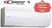 Сплит система TOSHIBA 10PKVP-ND, фото 1