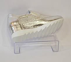 Женские серебристые слипоны Alpino 0753, фото 2