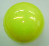 Мяч Pastorelli глиттер Giallo Fluo 18 cm Art. 00025