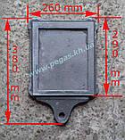 Засувка пічна чавунна велика (260х290 мм) заслінка, шубер, димар, фото 3
