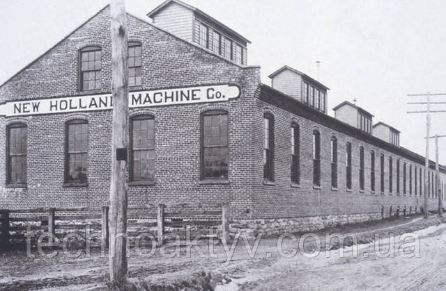 Здание New Holland Machine Company, гр. 1895