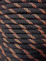 Статическая полиамидная веревка Up Sky POWER 12 мм цветная (шнур)