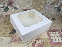 Коробка / 250х250х90 мм / Молочн / окно-обычн / для торт