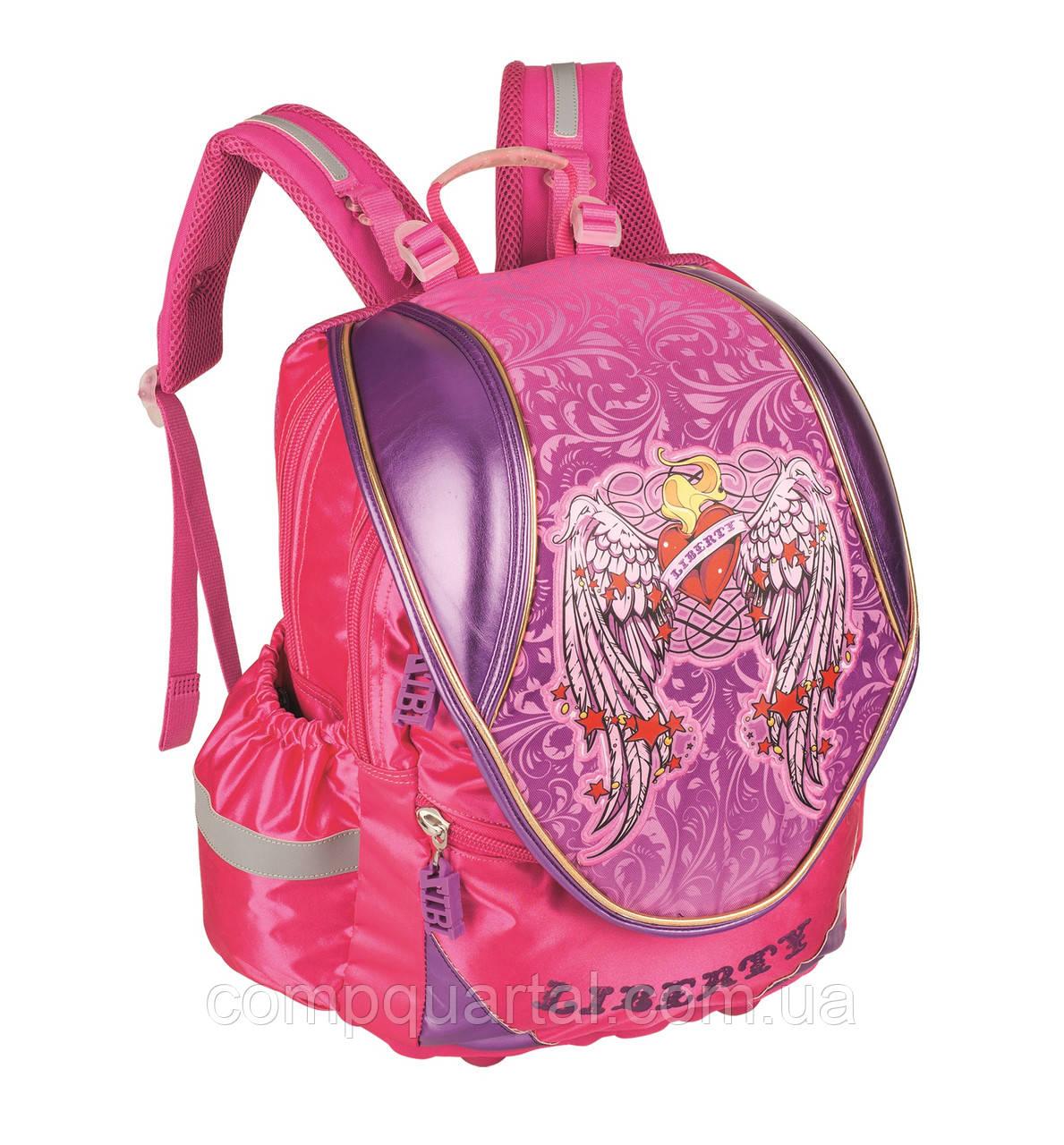 Рюкзак шкільний ZiBi LIBERTY XL (13.0001LB)