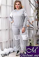 Стильный женский спортивный костюм с батником батал (50, 52, 54) арт. 12847