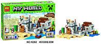 """Конструктор Bela 10392 (аналог LEGO Minecraft 21121) """"Пустынная станция"""" 519 деталей"""