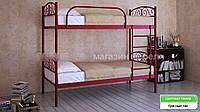 Кровать металлическая Верона Дуо / Verona Duo двухъярусная 80 (Метакам) 860х2080х1730 мм