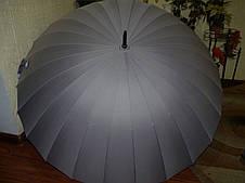 Женский семейный зонт трость на 24 спицы серый