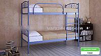 Кровать металлическая Верона Дуо / Verona Duo двухъярусная 90 (Метакам) 960х2080х1730 мм