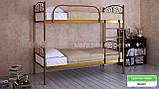 Кровать металлическая Верона Дуо / Verona Duo двухъярусная 80 (Метакам) 860х2080х1730 мм, фото 5