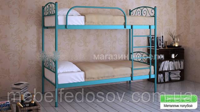 металлическа кровать верона дуометакам
