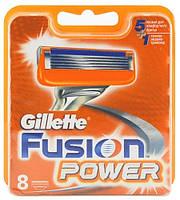 Сменные картриджи для бритья Gillette Fusion Power (8 шт)