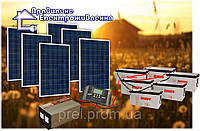"Сонячна електростанція ""Практична"" 1,5 кВт*год"