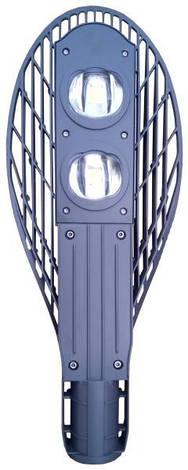 Консольный светильник LED 100W 5000К 10000lm с линзой COB