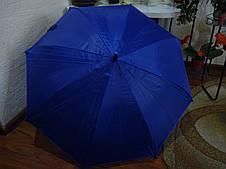 Купити парасольку для підлітка синій
