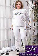 Женский спортивный белый костюм с принтом батал (50, 52, 54) арт. 12848