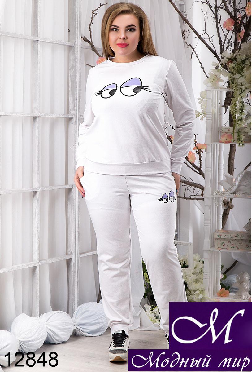 купить белый костюм женский с юбкой