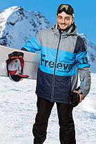 Костюм сноубордический мужской Freever 6121, фото 3