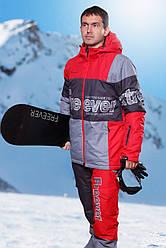 Костюм сноубордический мужской Freever 6121