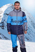 Костюм сноубордический мужской Freever 6121, фото 2