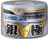 Полироль Extreme Gloss Wax Pearl&Metallic - для перламутра и металлика