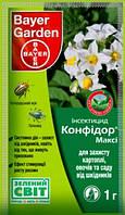 Инсектицид Конфидор Макси 1г (лучшая цена купить оптом и в розницу)