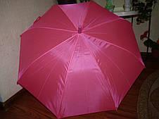 Купити парасольку для дівчинки підлітка малиновий