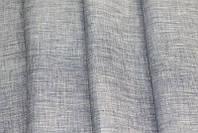 Ткань льняная серая 125 пл. 150 ш.