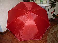 Купити парасольку для дівчинки підлітка червоний