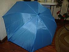 Купити парасольку для підлітка небесно блакитний