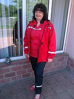 Униформа для скорой помощи, медицинская одежда