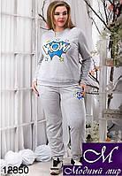 Женский спортивный костюм с принтом батал (50, 52, 54) арт. 12850