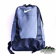 Модный городской рюкзак Nike черный с серым