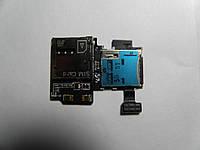 Шлейф с Разъемом SD/SIM карты для Samsung galaxy s4 I9500