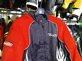 мотокуртка текстиль бу  Hein Gericke, фото 2
