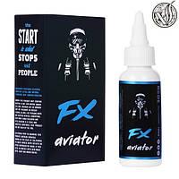 FX Aviator 3mg 50 ml